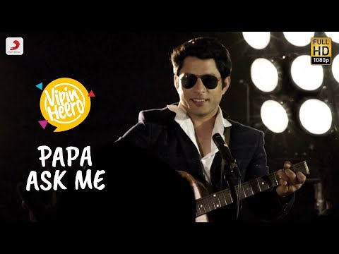 Papa Ask Me | Father's Day Special