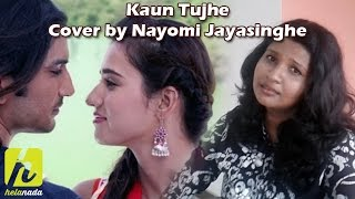 Kaun Tujhe Female Cover by Nayomi Jayasinghe (Vocals Only) - M S Dhoni Untold Story