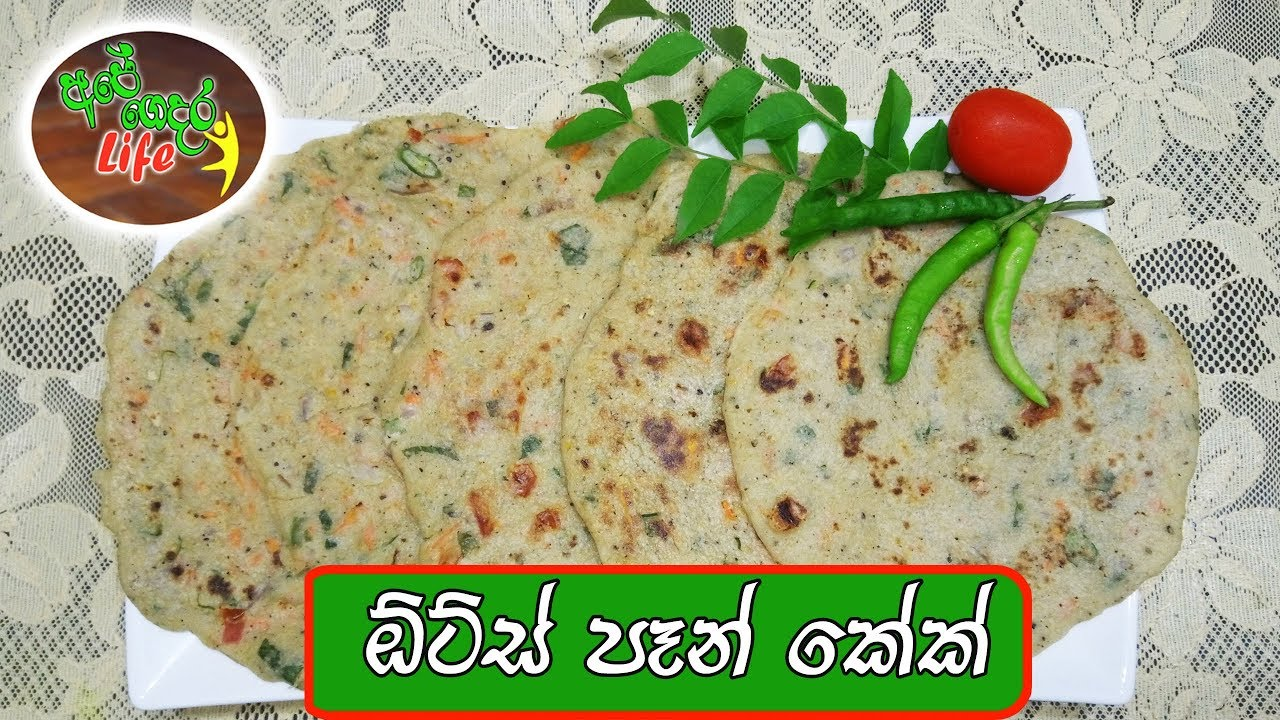 Oats pancake in sinhala youtube oats pancake in sinhala ccuart Image collections