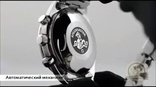 Швейцарские часы Omega Speedmaster Triple Date(Обзор. Краткая характеристика часов Omega Speedmaster Triple Date. Часовщик - ремонт швейцарских часов www.chasovshik.ua www.facebook.co..., 2014-07-01T12:35:15.000Z)