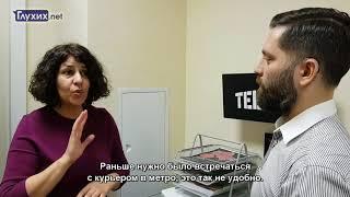 видео Новый сервис: юрист онлайн по телефону