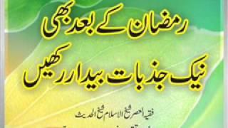 Mufti Muhammad Taqi Usmani - Ramadan Kay Baad Bhi Neki K Jazbaat Bedaar Rakheyn (9 Sep 2011)