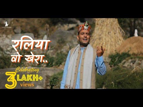 Raliya Wo Khera Mela #Gaddiyali Nati | Full Video | Sunil Rana Latest Pahadi Song 2019 #Meri Jaan