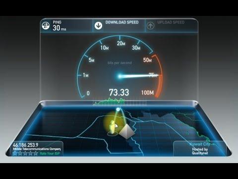 Double your internet speed for gaming & download (Kuwait) دمج سرعة الانترنت  - الكويت