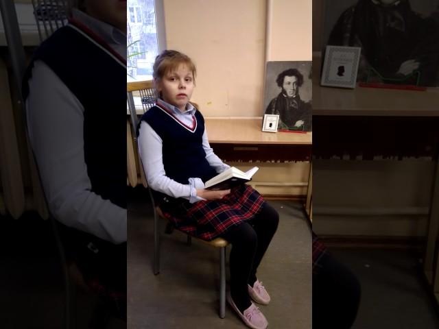 Изображение предпросмотра прочтения – ЕленаЛеонова читает произведение «Зимнее утро» А.С.Пушкина