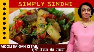 Mooli Baigan Ki Sabji (Raddish And Brinjal Dry Vegetable) By Veena
