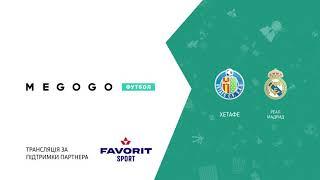 хетафе - Реал Мадрид  0:3  04.01.20  Краткий обзор матча