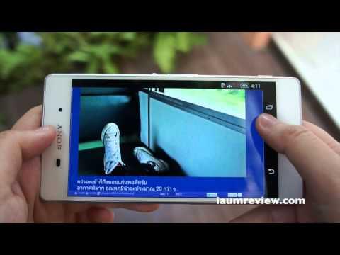 [HD] รีวิว Sony Xperia™ Z3 แบบไทยไทย :EP1: เรือธงจาก Sony มีดีตรงไหน ไปดูกัน