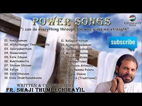 ANOINTED POWER SONGS | Fr Shaji Thumpechirayil | Songs for Empowerment through Devotional