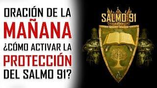 ORACION DE LA MAÑANA 🙏🏻 3 CLAVES PARA ACTIVAR LA PROT...