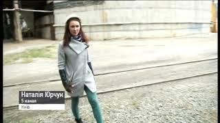 Місцевий час: останні новини Києва - 20.10.2017