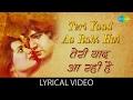 Download Teri Yaad Aa Rahi Hai with Lyrics| याद आराहे है गाने के बोल | Love Story | Kumar Gaurav and Vijayata MP3 song and Music Video