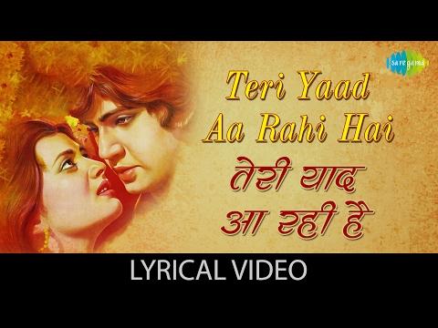 Teri Yaad Aa Rahi Hai with Lyrics| याद आराहे है गाने के बोल | Love Story | Kumar Gaurav and Vijayata