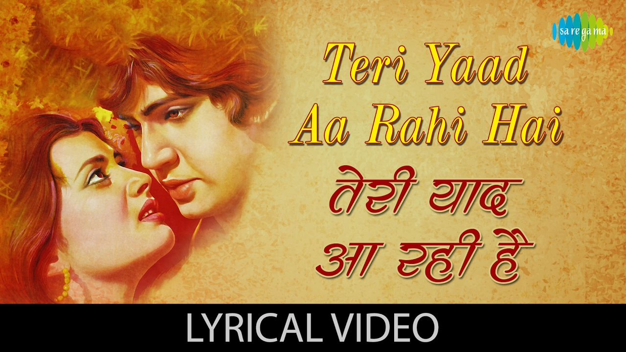 Yaad Aa Rahi Hai, Teri Yaad Aa Rahi Hai Lyrics - Love Story