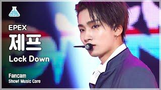 [예능연구소 4K] 이펙스 제프 직캠 'Lock Down' (EPEX JEFF FanCam) @Show!MusicCore 210612