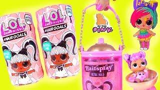 СВЕРБИТЬ ГОЛОВА! ЛЯЛЬКИ ЛОЛ 5 СЕРІЇ #ХЕАРШТОЛС☺️ LOL Surprise Dolls #Hairgoals пупсики з MY TOYS PINK