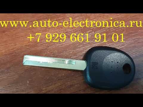 Полная потеря ключей, изготовление и прописка чип ключей Киа Рио 2015 г.в., Раменское