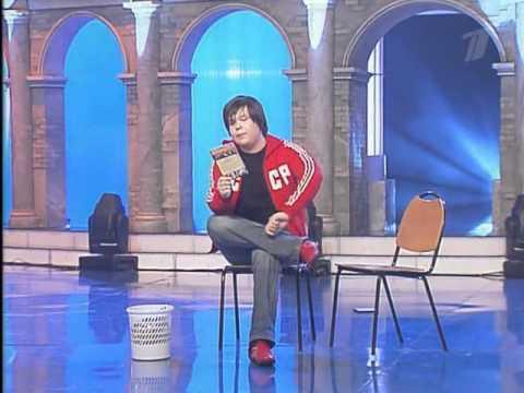 КВН Высшая лига (2006) -  Вторая 1/2