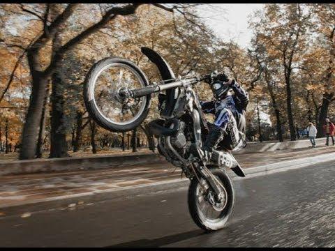 motocross urban