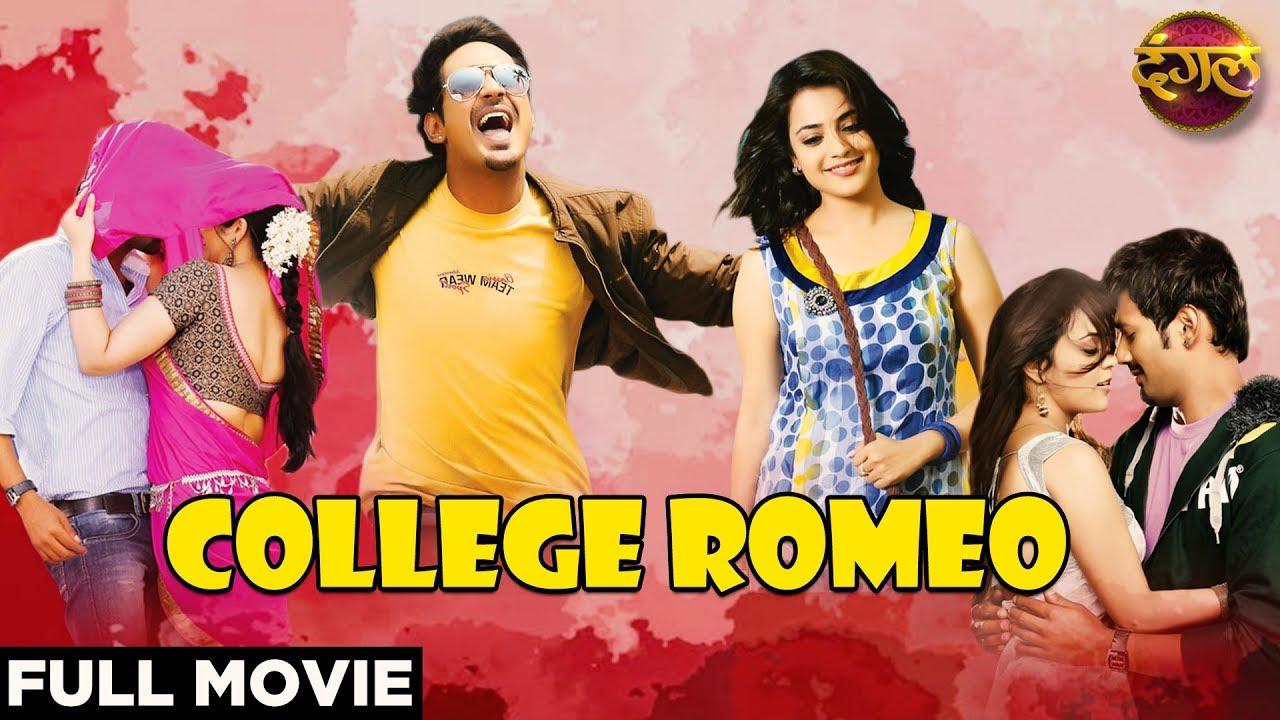 Download College Romeo (2020) New Released Hindi Dubbed Full Movie | Varun, Nisha Dubbed Blockbuster Movie