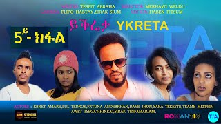 Alena TV : Ykreta - Episode - 5 (ሓምሻይ ክፋል)- New Eritrean Movie Tesfit Abraha,December 8,2019