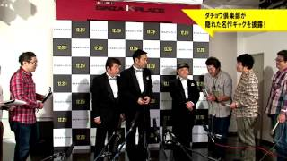 TOKYO MX2015/12/23.