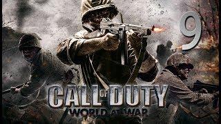 "Call Of Duty: World at War | En Español | Capítulo 9 ""Desalojo"""