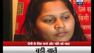Woman kills husband, child for Facebook friend
