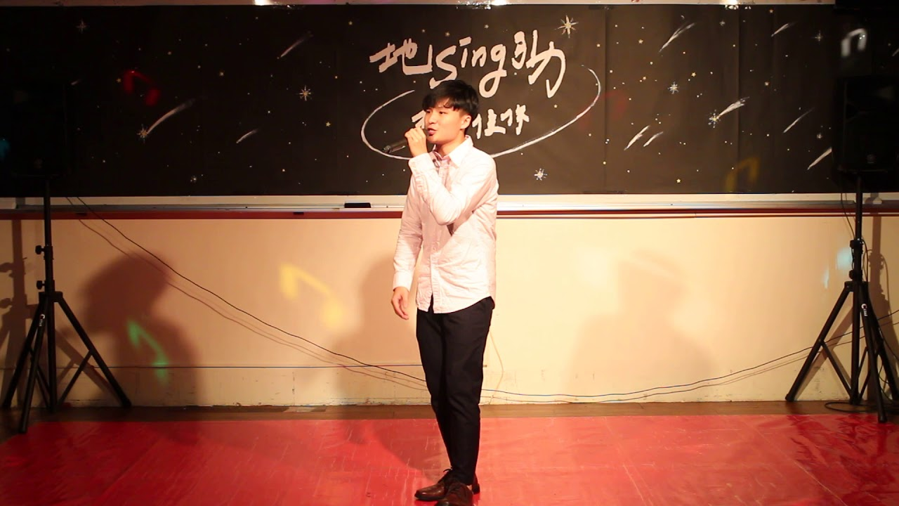 第53屆世新合唱團15th重唱大賽-地sing引力抓不住你獨唱組第一名-蕭雍庭 - YouTube
