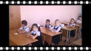"""Слайд-шоу """"День Знаний"""".mpg"""