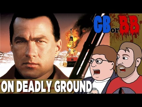 On Deadly Ground - Good Bad or Bad Bad #25