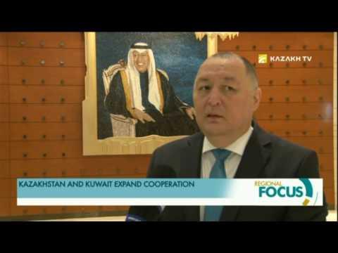 KAZAKHSTAN AND KUWAIT EXPAND COOPERATION