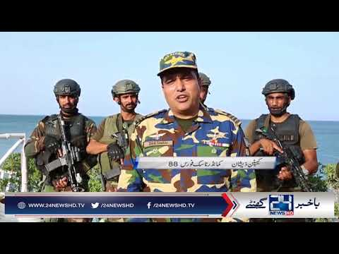 Pakistan Navy strict security on Gwadar ; Must watch this video