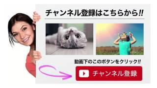 愛希れいか 月組 東京NOBUNAGA お稽古 2016年7月31日 プチッとジェンヌ ...