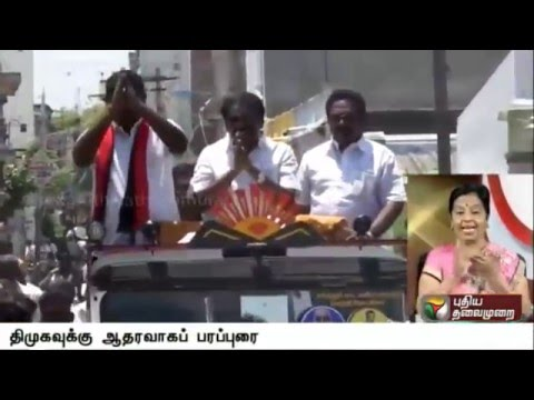 KKSSR Ramachandran Campaigns For DMK Candidate In Sathanur, Viruthunagar