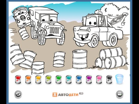 cars coloring pages games kids - photo#4