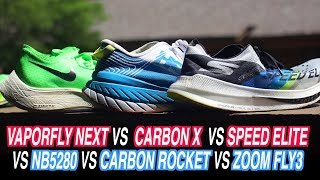 THE ULTIMATE CARBON PLATE RACING SHOE COMPARISON! Nike VAPORFLY NEXT ZOOM FLY 3 HOKA CARBON X & MORE