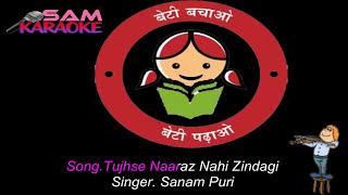 Tujhse Naraz Nahi Unplugged Sanam Puri Karaoke Sam Karaoke
