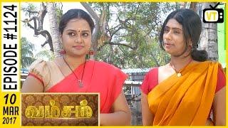 Vamsam - வம்சம்   Tamil Serial   Sun TV    Epi 1124   10/03/2017