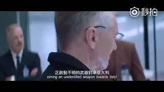 Video [Eng Sub] Europe Raiders Trailer - Kris Wu as Rocky download MP3, 3GP, MP4, WEBM, AVI, FLV November 2018