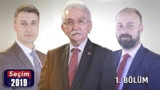 Seçim 2019 - Hayati Tekin Millet İttifakı Samsun Büyükşehir B.Bşk. Adayı - 13 Şubat 2019 / 1. Bölüm