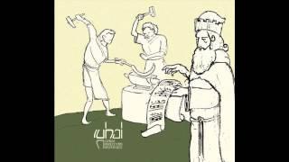 Iubal Kollettivo Musicale - Più in la