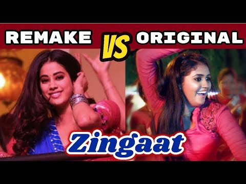Zingaat Song: Remake VS Original || Dhadak Song VS Sairat Song || Ajay-Atul