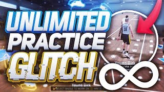 100% WORKING UNLIMITED PRACTICE DRILLS GLITCH! GET EVERY BADGE FAST AND EASY! NBA 2K18