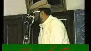 Allama Ehsan Elahi Zaheer Rahemahullah