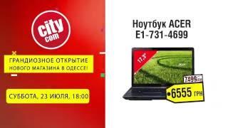 видео CITY.COM.UA - Отзывы о магазине city.com.ua