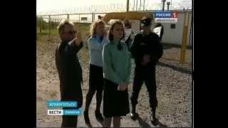 В Архангельске сотрудники газовой службы хотели оставить город без газа