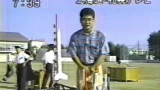 1992年8月24日 日本テレビ系STV(札幌テレビ) 「ズームイン朝」