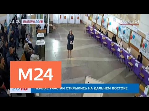 В России начались выборы президента - Москва 24