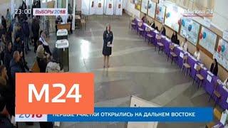 Смотреть видео В России начались выборы президента - Москва 24 онлайн